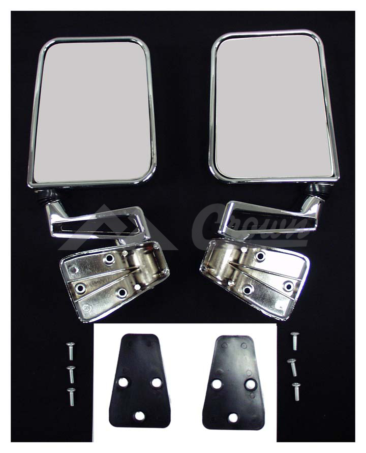 Door Mirror Kit (Chrome)