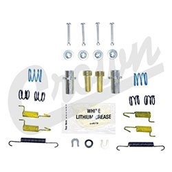 Jeep Parking Brake Hardware Kit, Compass, Patriot